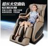 量大供应商 赛玛 全自动多功能按摩椅 PSM-1003E-1