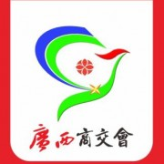 南宁环博会展服务