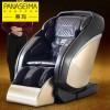 赛玛奢华旗舰家用按摩椅PSM-1003K-1