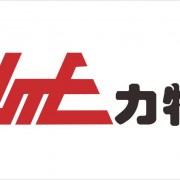 广州市力特体育设