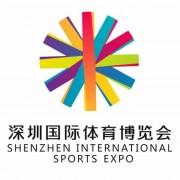 深圳国际体育博览