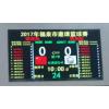 篮球计时记分系统 篮球打分系统