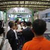 2021武汉建筑节能及新型建材展览会
