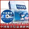 供应中国计时记分用具