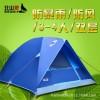 供应帐篷露营野外帐篷