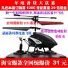 供应玩具航空模型